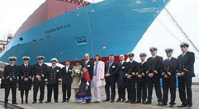 """Containership 4000 TEU """"Maersk Buffalo"""" BN 463"""